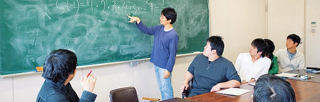 大学院数理学専攻