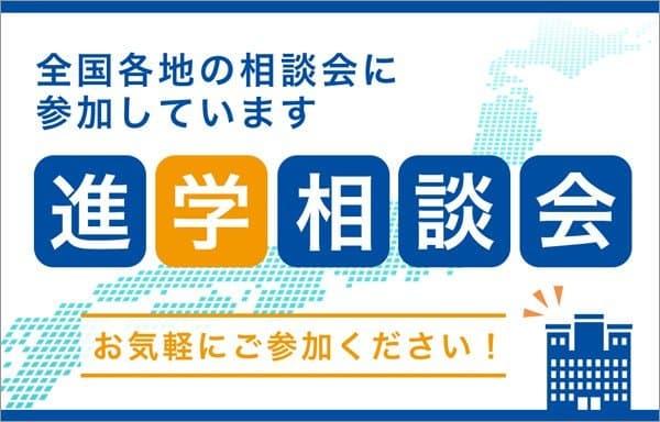 東京 電機 大学 マイ ページ 東京電機大学について。 - マイページから入学手続きのしおりにアクセ...